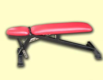 Polohovací lavička